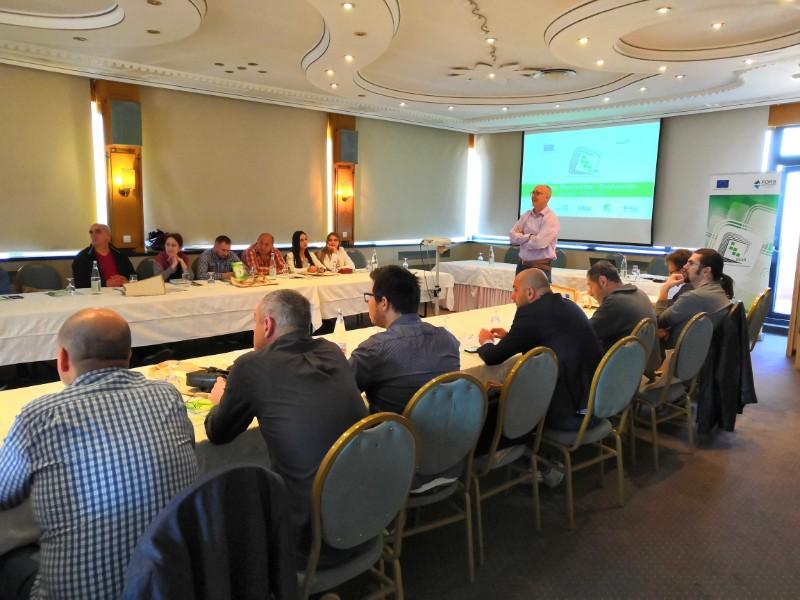 GEAR Projekat: Održan trening o praćenju javnih politika