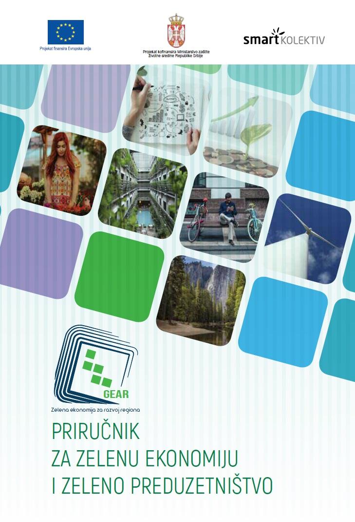 Priručnik za zelenu ekonomiju i zeleno preduzetništvo