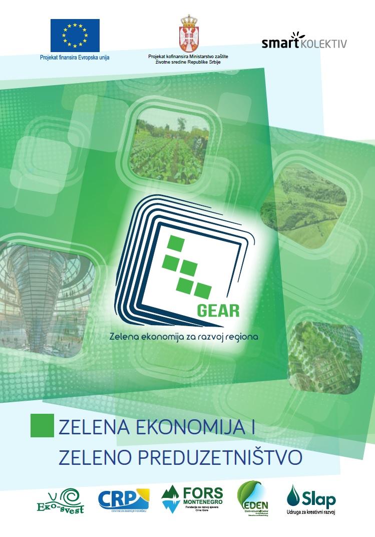 Zelena ekonomija i zeleno preduzetništvo